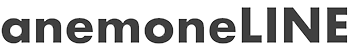【スピリチュアル電話占い アネモネライン】 雑誌『アネモネ』 ヒーリング&カウンセリング│プライベートホームカウンセラーと個人セッション